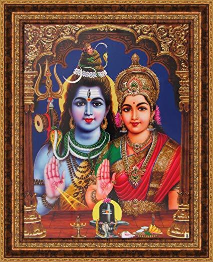 ShivaAndParvati