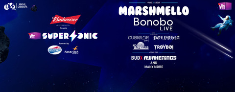 BudweiserVh1supersonic
