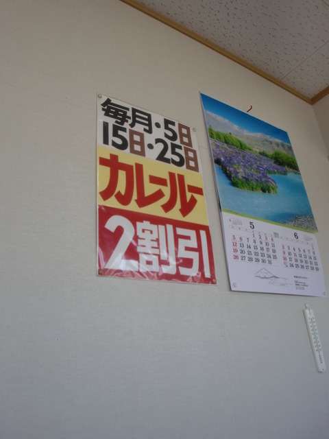 CIMG1683