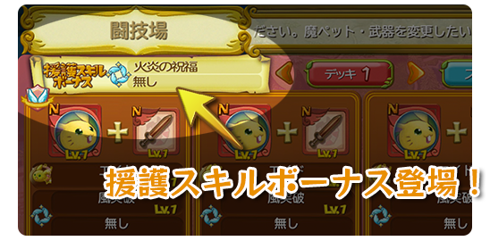 rom_top