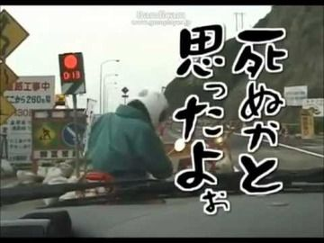 【速報】俳優の大泉洋、原付を運転中事故を起こし重体!?