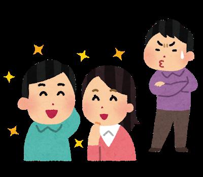 嫁が美人すぎてうらやましい芸人ランキング 3位 藤井隆、2位 山里亮太、第1位は?