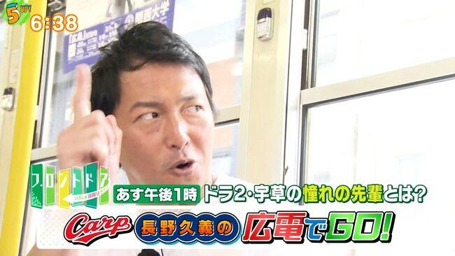 【朗報】広島長野さん、タレント業も兼任する