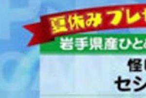 【放送事故】お前らが一番印象に残ってる放送事故!