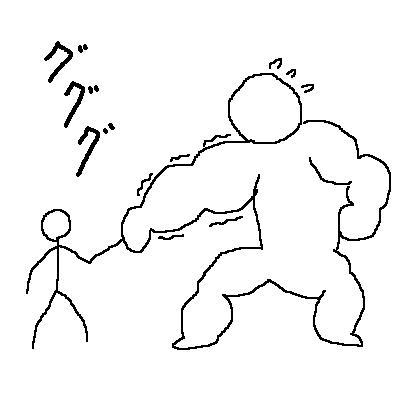 【画像】こういう「ヒョロガリがマッチョをパワーで圧倒」みたいな状況wwww