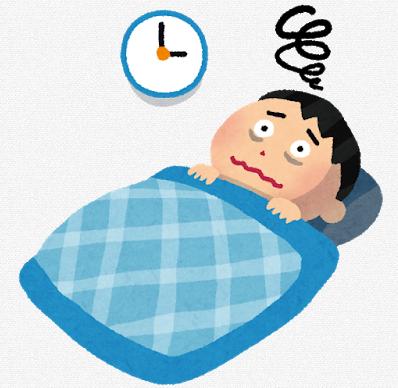 【悲報】仕事のストレスのせいでガチで眠れなくなるwwwwwwwwwwwwww