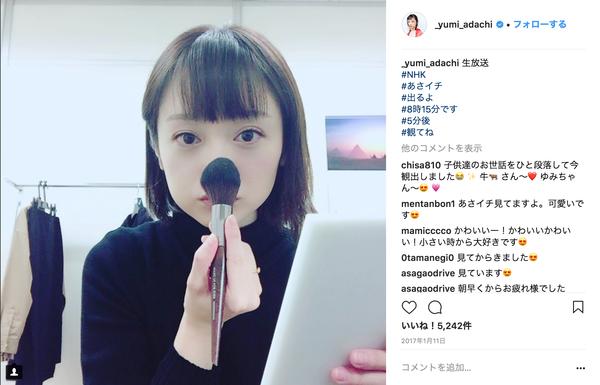 安達祐実(36)に衝撃的な事実発覚!小学生コスプレが現役でイケるぞ!