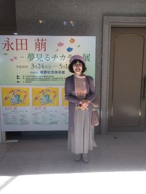 2018-05-12 永田萠さん