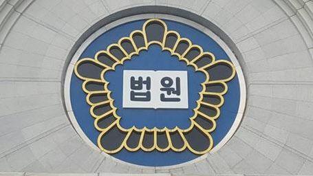 【朗報】韓国の大学教授「慰安婦は強制では無い」→懲役刑