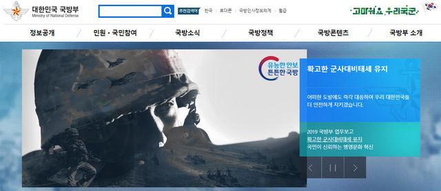 【悲報】韓国国防省「こちらの反論映像は日本が公開した映像を我々が編集加工したものとなる」