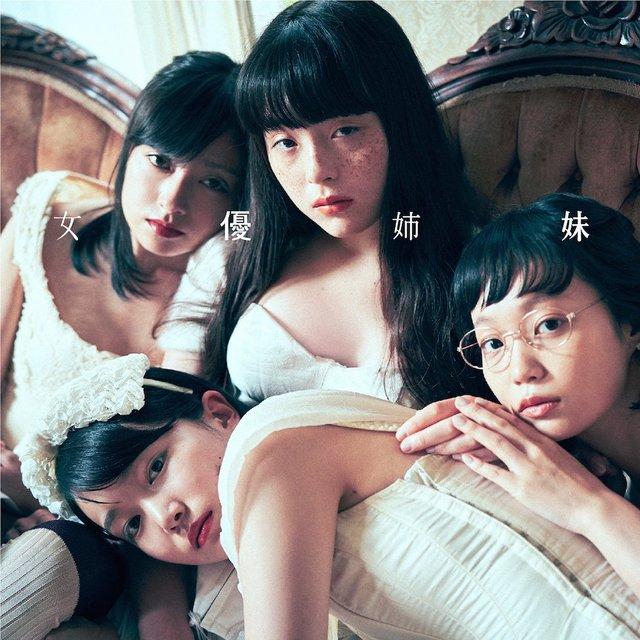 【画像】安達祐実が若手女優に紛れた結果wwwwwwwwwww