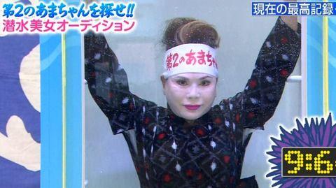 http://livedoor.4.blogimg.jp/uwasainfo/imgs/5/d/5d53f342-s.jpg