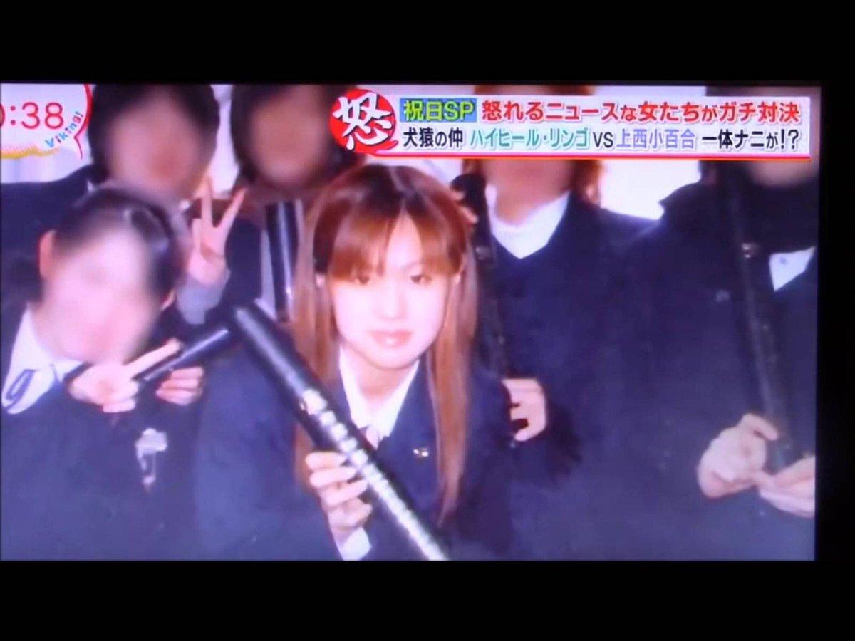 http://livedoor.blogimg.jp/gossipmeher/imgs/5/4/54f92a52.jpg