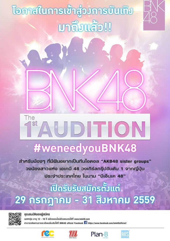 BNK48の画像 p1_34