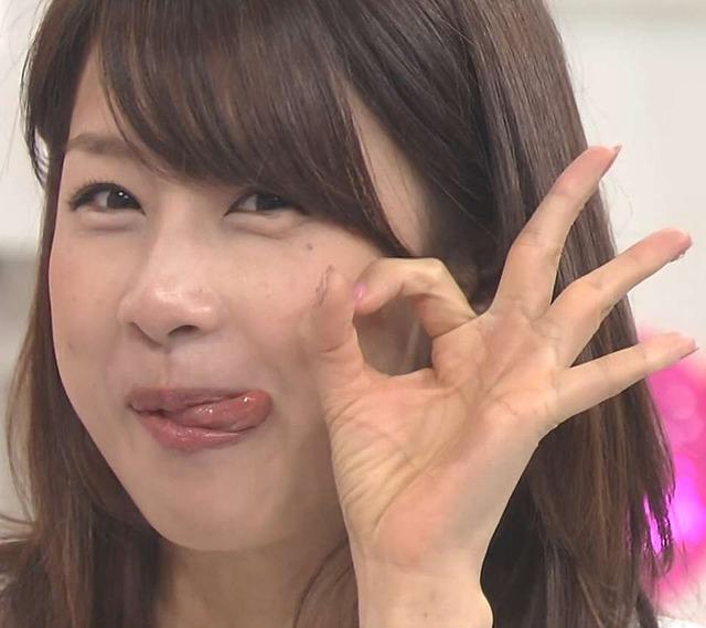 【衝撃】加藤綾子アナの元カレが凄すぎる!