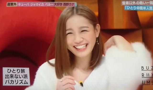 【画像】西野カナの笑った顔がヤバイ・・・