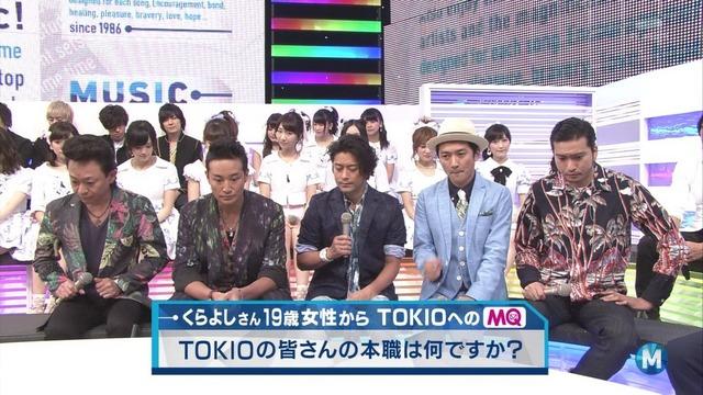 【悲報】TOKIOの5人、クズだらけだった・・・