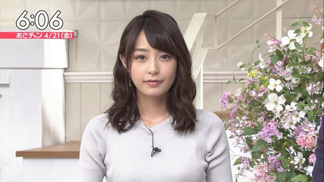 【画像】宇垣美里とかいう朝から刺激が強すぎる女子アナ