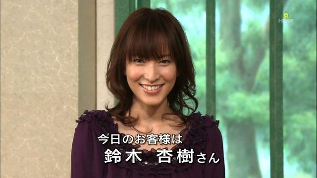 【衝撃】鈴木杏樹の本名・・・マジか・・・