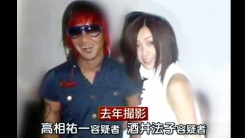 shizuka-kudo-drug-arrest01