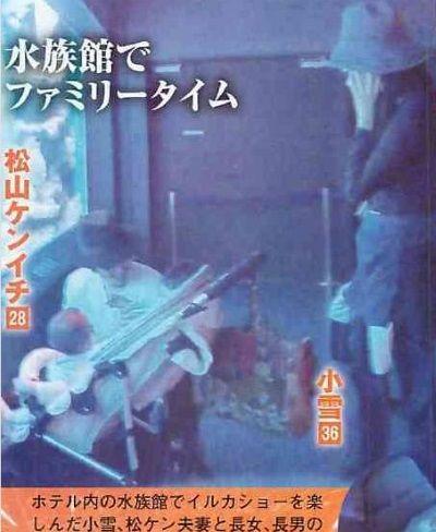 matsuyamakenichi-child2