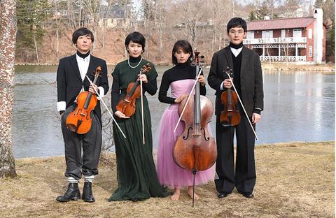 quartetto16