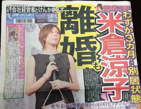 news_20150331175845
