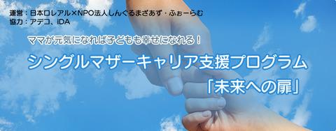 index_c_mainimg_01