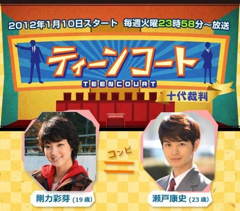 20120714_gouriki_31