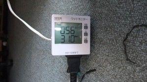 消費電力.jpg