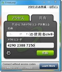 CrossLoop 2Connect