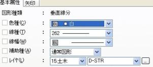 線のプロパティ.jpg