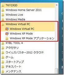 XP mode-
