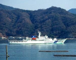 巡視船 PL21.jpg