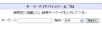 検索サイト.jpg