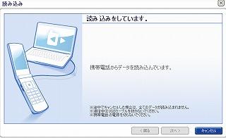 a読み込み.jpg