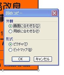 図のコピー -.jpg