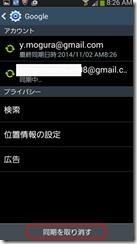 image_thumb[23]