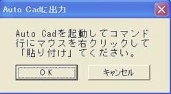 a出力ボタン.jpg