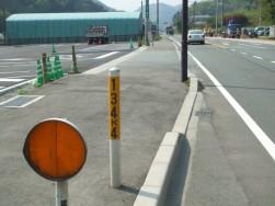2007_04280011.JPG