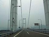 来島海峡大橋走行中