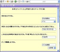 直子3-.jpg