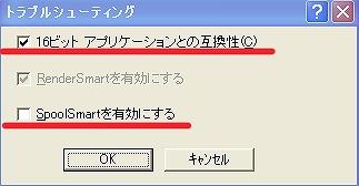 HP 110印刷設定 サービス トラブル.jpg