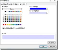 image_thumb[6]