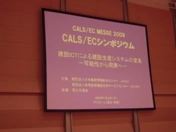 DSCN1005-.jpg