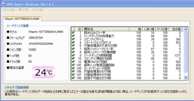 HDD Smart.jpg
