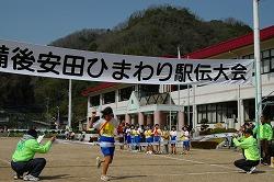 ひまわり駅伝 6.jpg