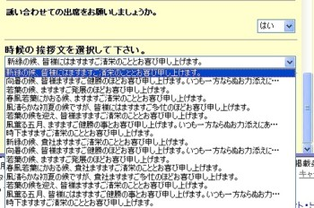 直子5-.jpg