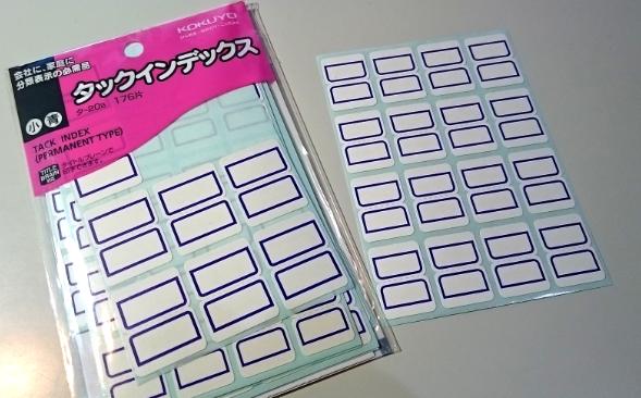 もぐらくん : Excel インデック印刷様式