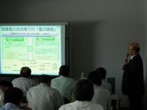 20081001674-.jpg